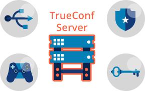 Ура, первый снег! Всем заказчикам TrueConf Server — подарок! 4