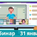 Итоги вебинара: интеграция TrueConf с телефонией и АТС