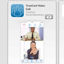 Как установить клиентское приложение TrueConf на iOS версии 8 и ниже?