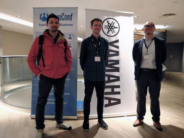TrueConf принял участие в ежегодной дилерской конференции по аудиорешениям Yamaha 1