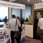 TrueConf обеспечил трансляцию операций на крупнейшем хирургическом форуме в России 1