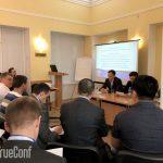 """TrueConf выступит на конференции """"Безопасность критической инфраструктуры РФ 2018"""" 3"""