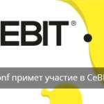 TrueConf примет участие в CeBIT 2018