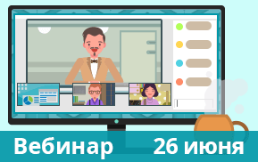 Приложение TrueConf 7.4 для Windows: теперь и на азербайджанском языке 6