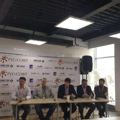 20 февраля 2018 г состоялся традиционный пресс-клуб РУССОФТ 2