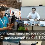 TrueConf представил новое поколение ВКС-приложений на CeBIT 2018