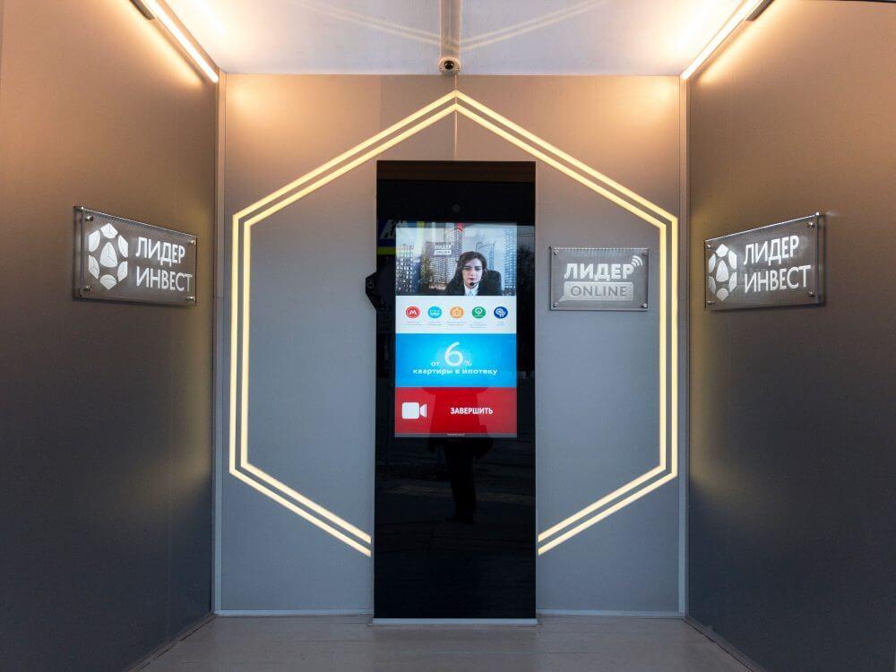 TrueConf и Zorgtech представили видеокиоск