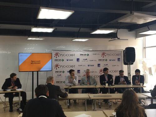 20 февраля 2018 г состоялся традиционный пресс-клуб РУССОФТ 1