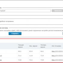 Как обновить клиентские приложения на своём TrueConf Server?