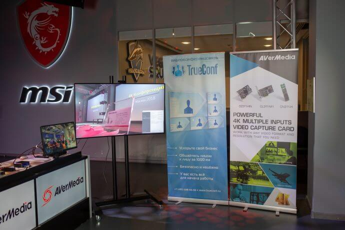 "TrueConf принял участие в ""4K-конференции"" от AVerMedia 1"