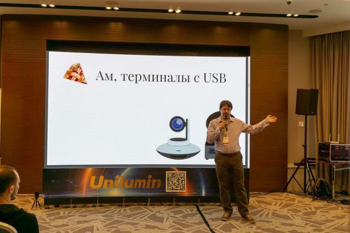 """""""Видео+Конференция 2018"""" объединила ведущих ВКС и AV-производителей 1"""