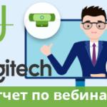 Вебинар от Unitsolutions и Logitech о новых AV-решениях: Rally, MeetUp и BRIO