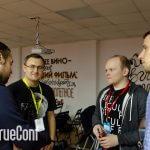 TrueConf поддержал митап о VueJS 3