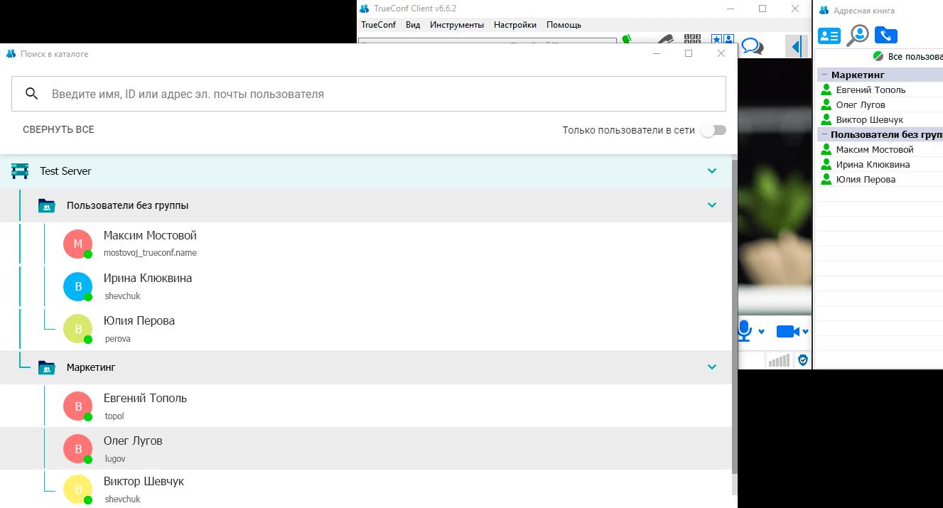 Обновленная клиентская страница поиска