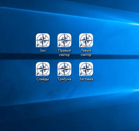 Автоматическое управление TrueConf Weathervane 2