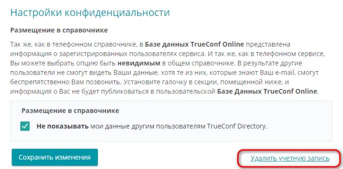 delete_account
