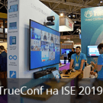 TrueConf принял участие в Integrated Systems Europe 2019