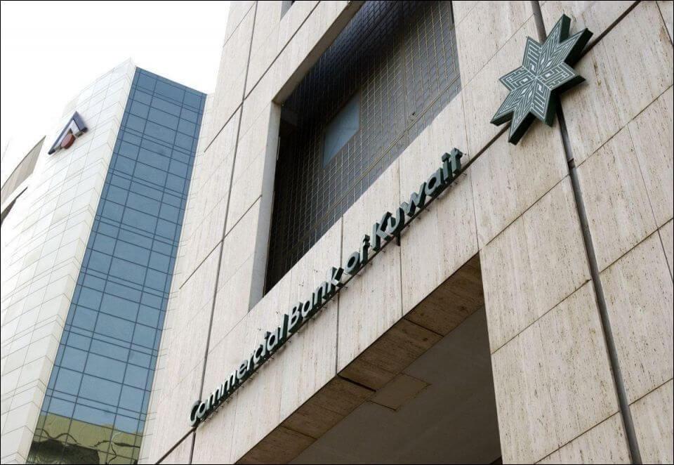 TrueConf создал цифровую систему видеобанкинга для крупнейшего банка Кувейта 1