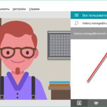 Управление адресной книгой в клиентских приложениях TrueConf
