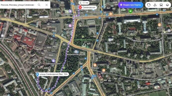 Новая штаб-квартира TrueConf в Москве 2