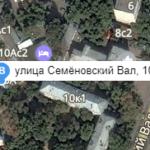 Новая штаб-квартира TrueConf в Москве