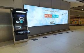 Дистанционное обслуживание лицом к лицу: TrueConf Kiosk в новом аэропорту Стамбула 11