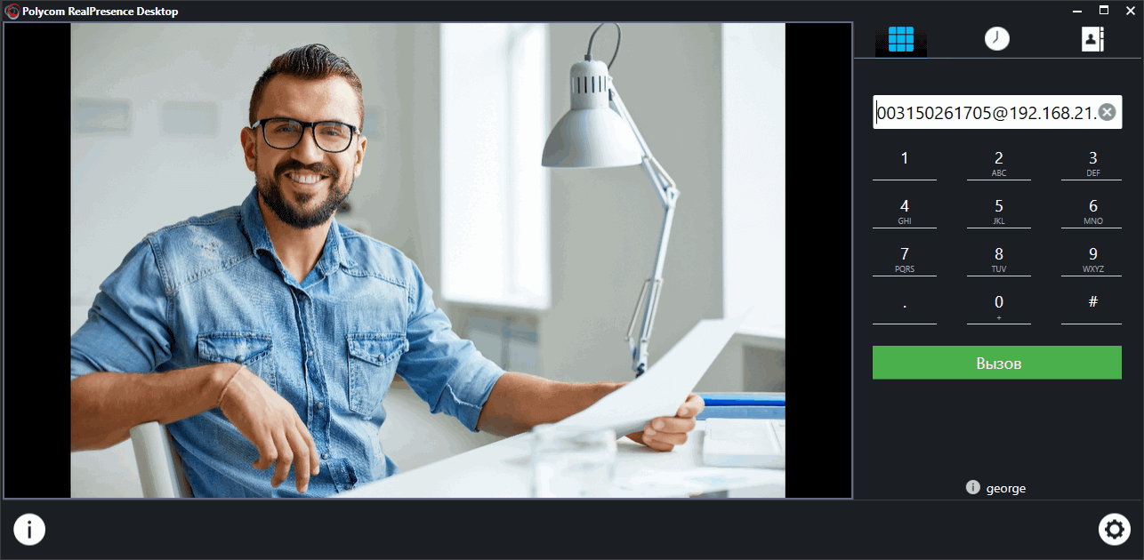 Способы адресации SIP/H.323 абонентов и устройств из приложений TrueConf 9