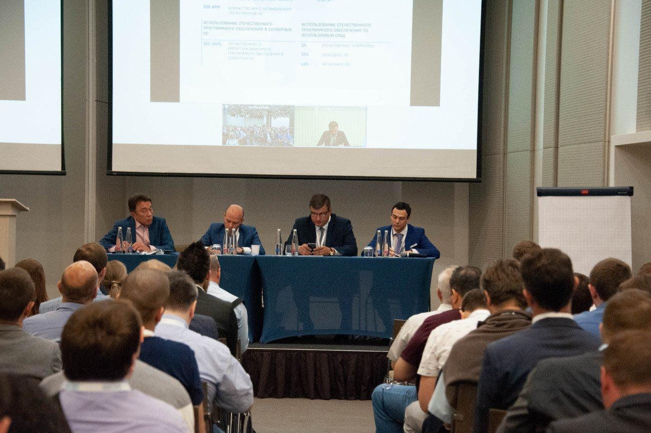 TrueConf стал партнером конференции Astra Linux о реализации программы «Цифровая экономика» 1