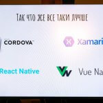 Завершилась большая мобильная битва: Apache Cordova vs Microsoft Xamarin vs Facebook React Native 3