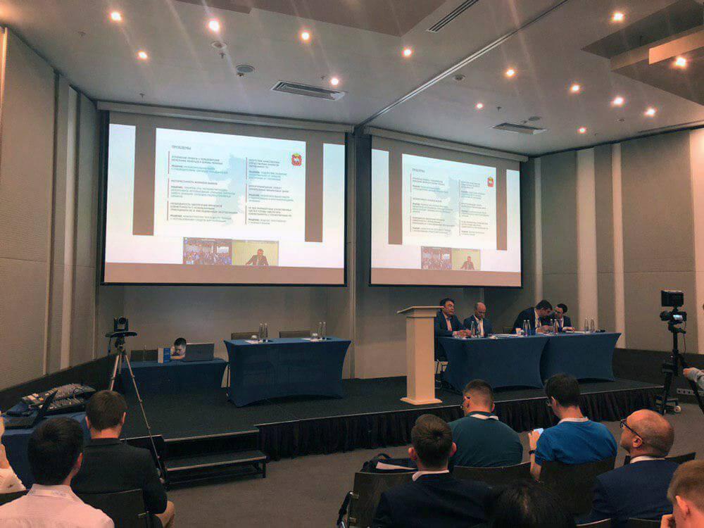 TrueConf стал партнером конференции Astra Linux о реализации программы «Цифровая экономика» 3