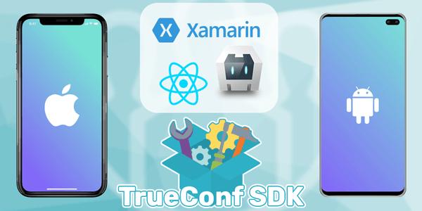 TrueConf обновила набор SDK