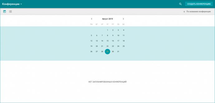 Обновление TrueConf 7.3.4 для Linux: видеозапись, виртуальные фоны и поддержка IDN 4