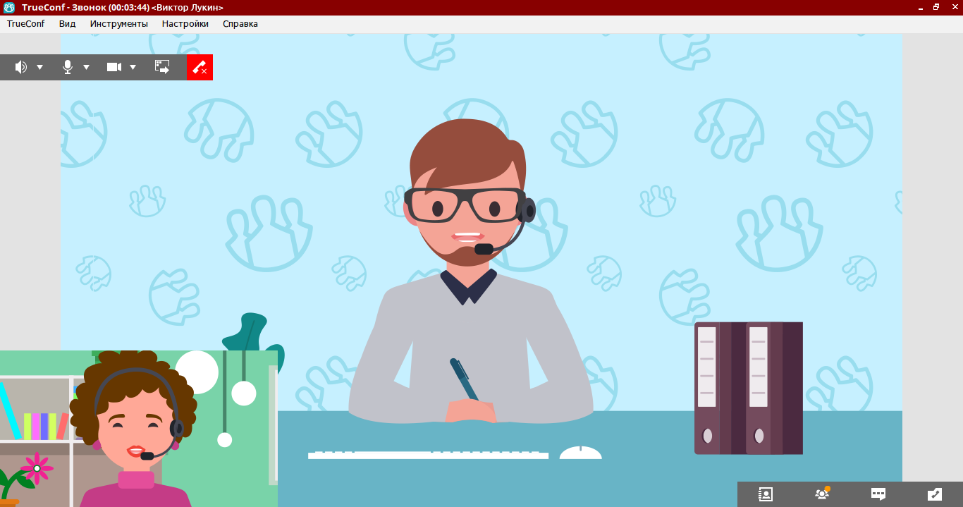 Обновление TrueConf 7.3.4 для Linux: видеозапись, виртуальные фоны и поддержка IDN 3