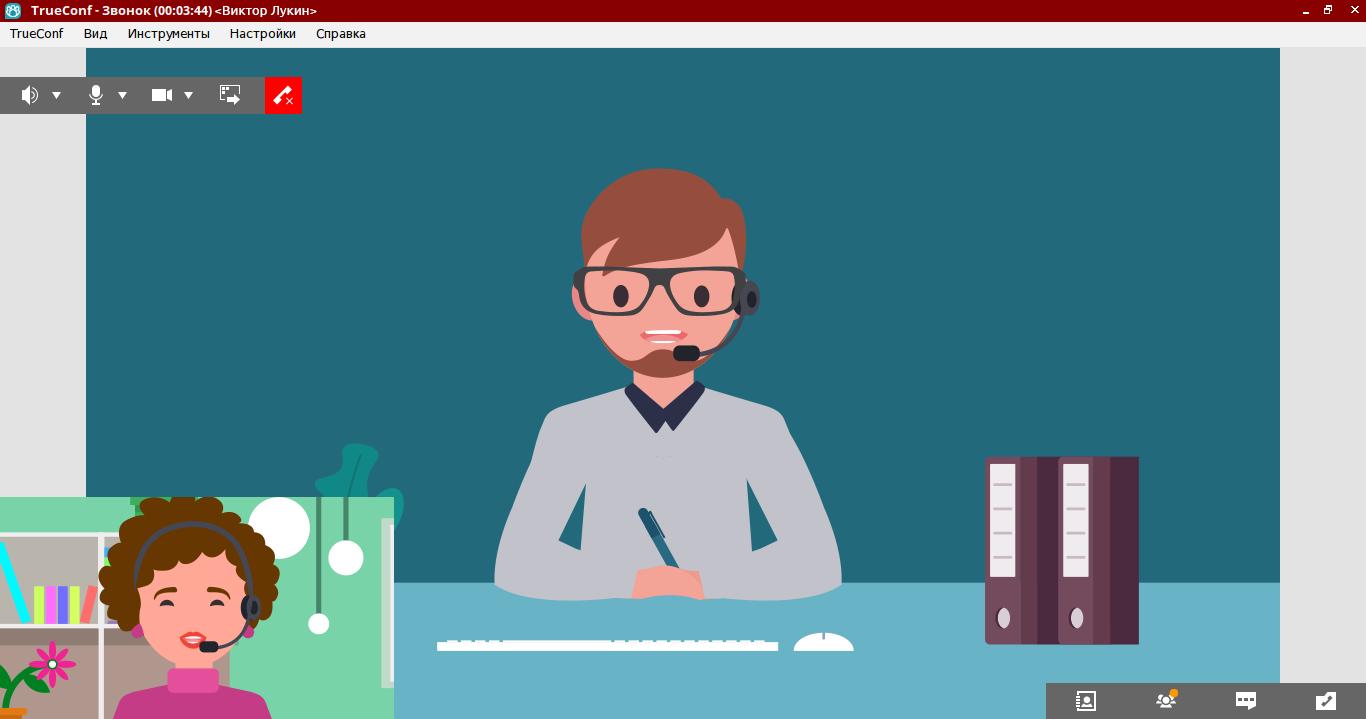 Обновление TrueConf 7.3.4 для Linux: видеозапись, виртуальные фоны и поддержка IDN 2