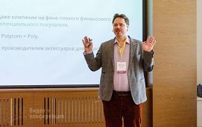 Видео+Конференция 2019, Москва: Главное событие о ВКС в стране 2