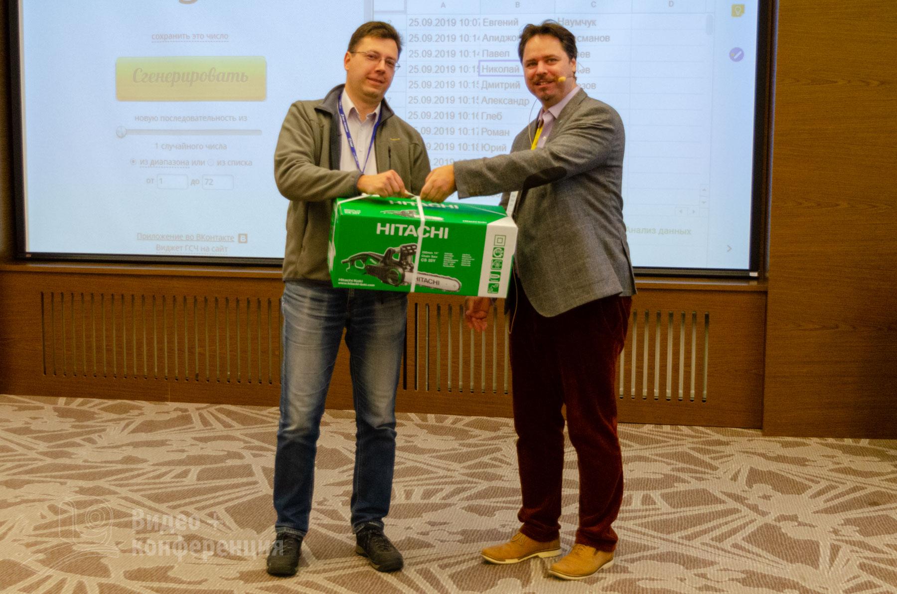 В Москве состоялась юбилейная «Видео+Конференция 2019» 12
