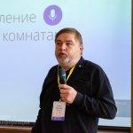 В Москве состоялась юбилейная «Видео+Конференция 2019» 4