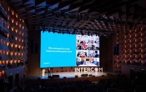 TrueConf представил свои ВКС-решения на CNews Forum 2019 7