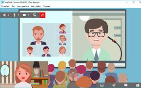 5 лучших типов видеоконференций для ваших задач 5