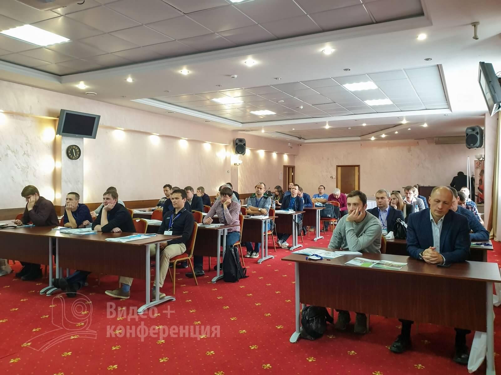 Осенние семинары о TrueConf Server 4.5 и технологиях видеосвязи 1