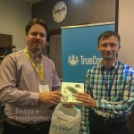 Осенние семинары о TrueConf Server 4.5 и технологиях видеосвязи 4
