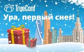 Пожалуй, лучшие цены на Logitech в России: -15% 2