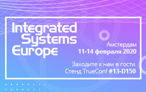 TrueConf Group — аппаратный ВКС-терминал с модульной комплектацией 4