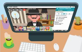Организация онлайн-мероприятий с помощью облачного сервиса TrueConf 17