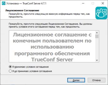 Видеоконференции в локальной сети за 15 минут на базе ОС Windows 3