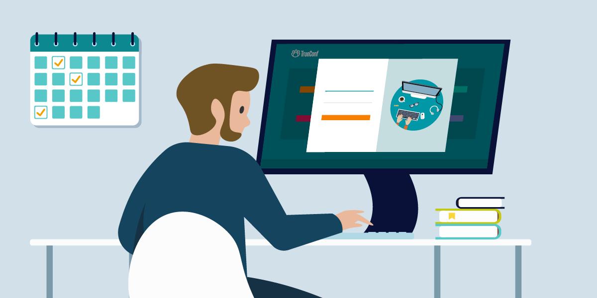 Обзор личного кабинета пользователя в TrueConf Server 4.5 1