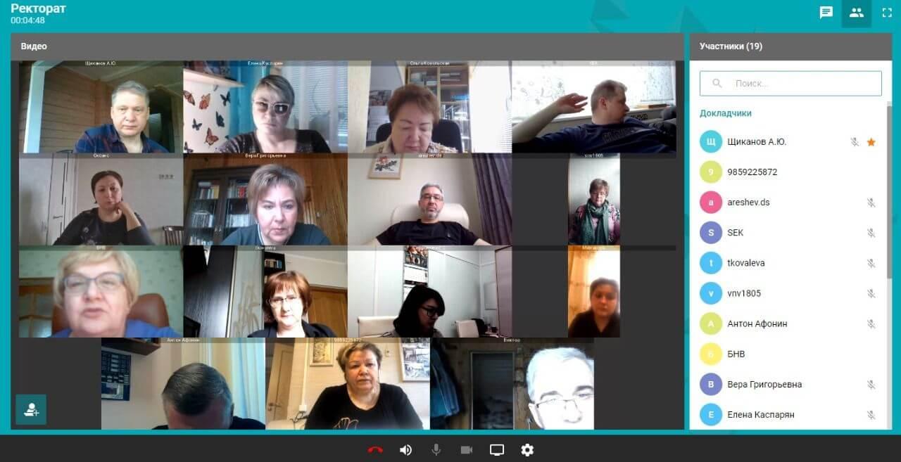 Как это — дистанционно учиться по видеосвязи TrueConf? 4