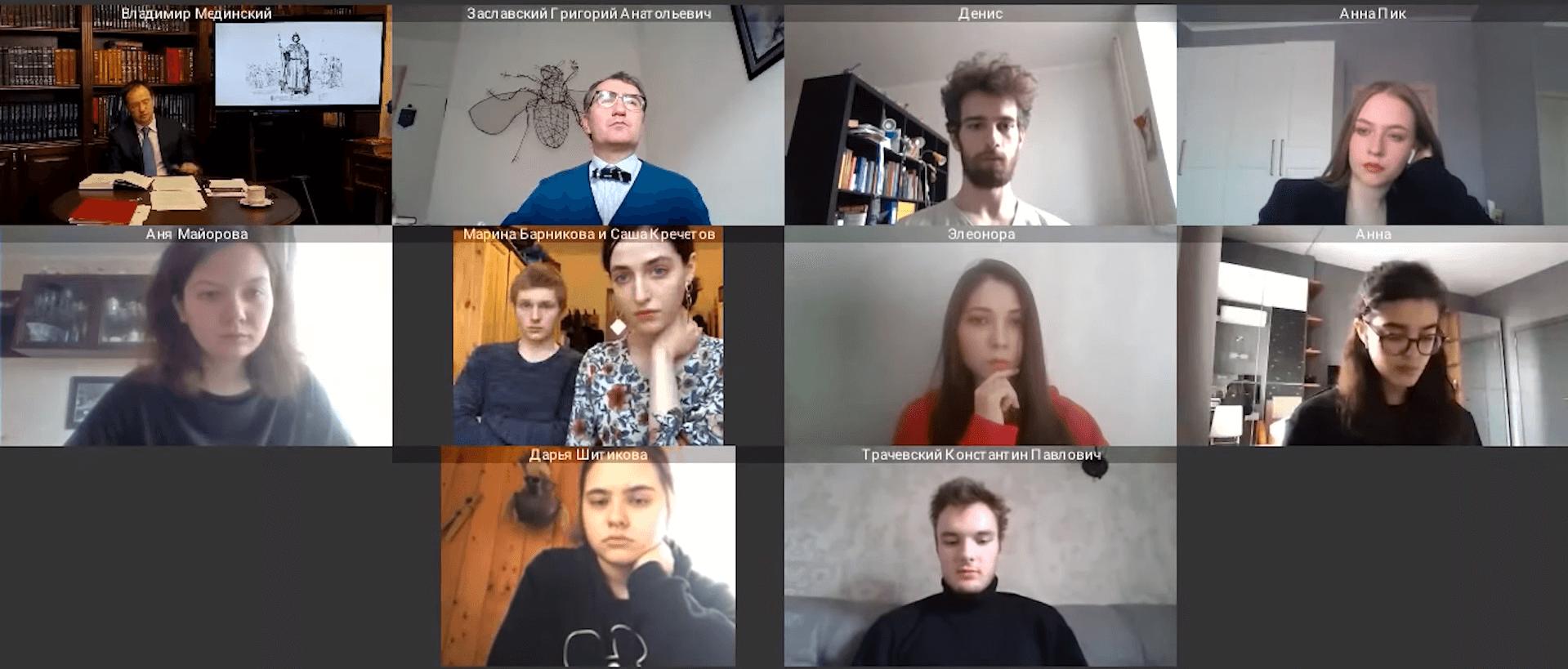 Как это — дистанционно учиться по видеосвязи TrueConf? 2