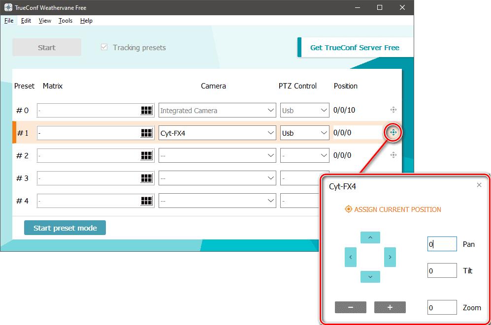 Обновление TrueConf Weathervane 4.2: Поддержка TrueConf Room и новый интерфейс управления PTZ-камерами 2
