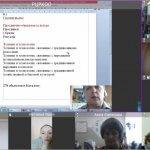 Как это — дистанционно учиться по видеосвязи TrueConf? 7